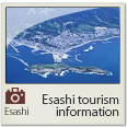Esashi tourism information